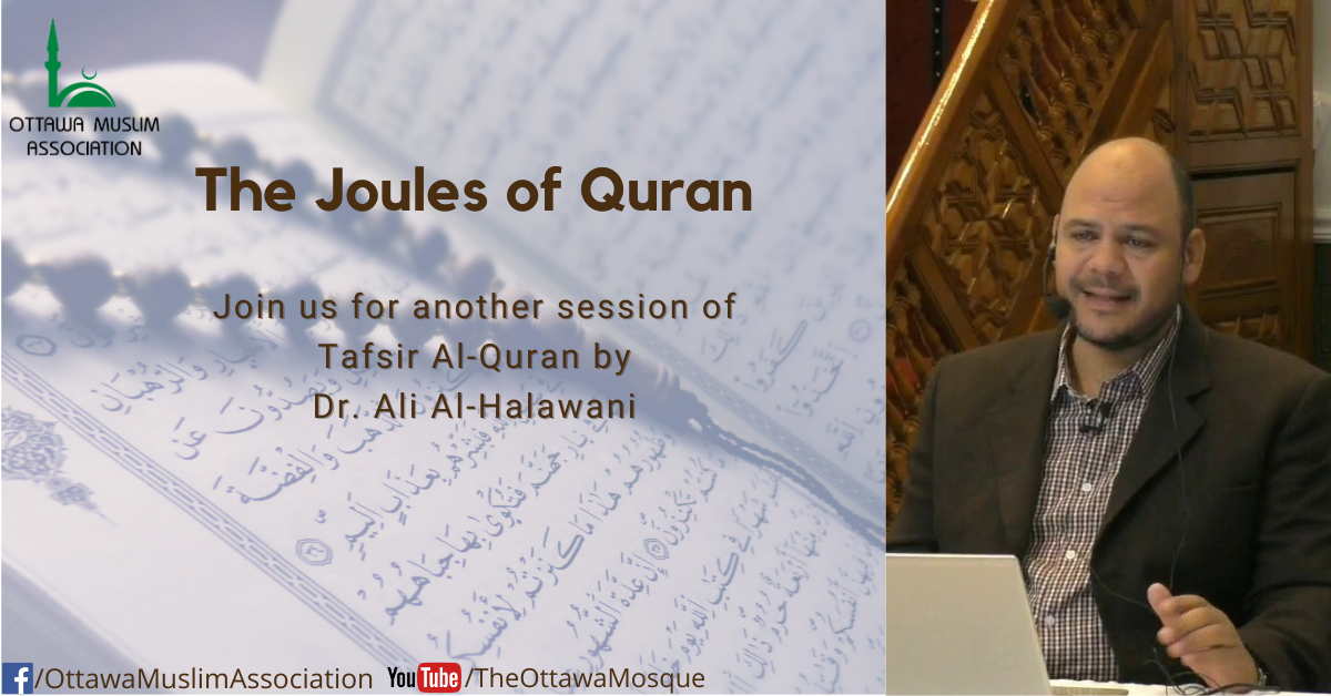 The Joules of Quran