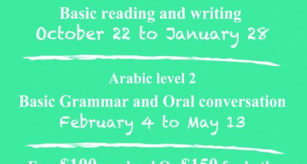 For Adults – Arabic Classes Oct-May & Jun-Aug