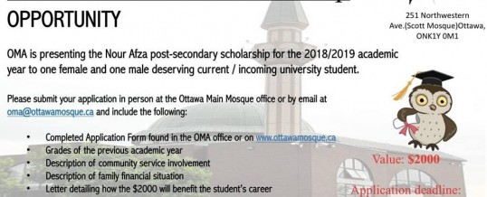 OMA – NOOR AFZA YOUTH SCHOLARSHIP