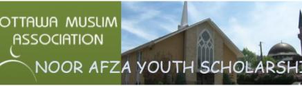 OMA – NOOR AFZA YOUTH SCHOLARSHIP
