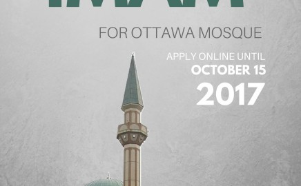 Closed – Imam position for Ottawa Mosque