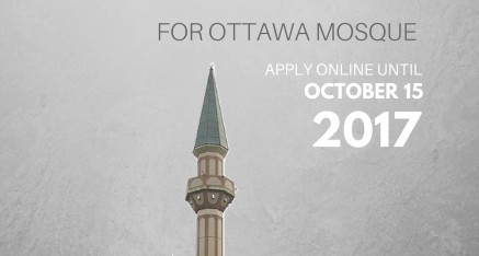 Imam position available for Ottawa Mosque