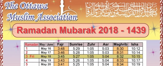 Ramadan Calendar (1st day is May 17th)
