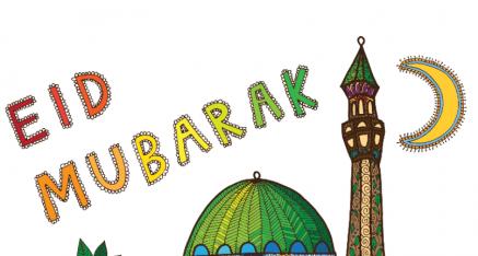 Eid Prayer at Ottawa Mosque – Sunday June 25th