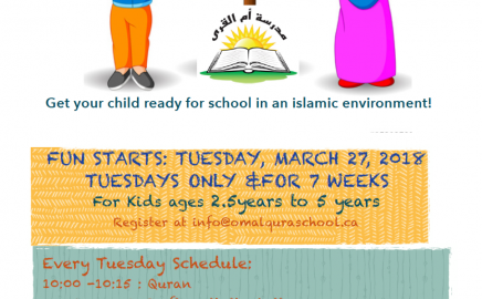 Om Al-Qura Preschool Program at Ottawa Mosque