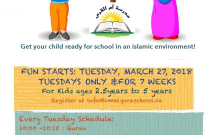 Om Al-Qura Preschool Program at Ottawa Mosque
